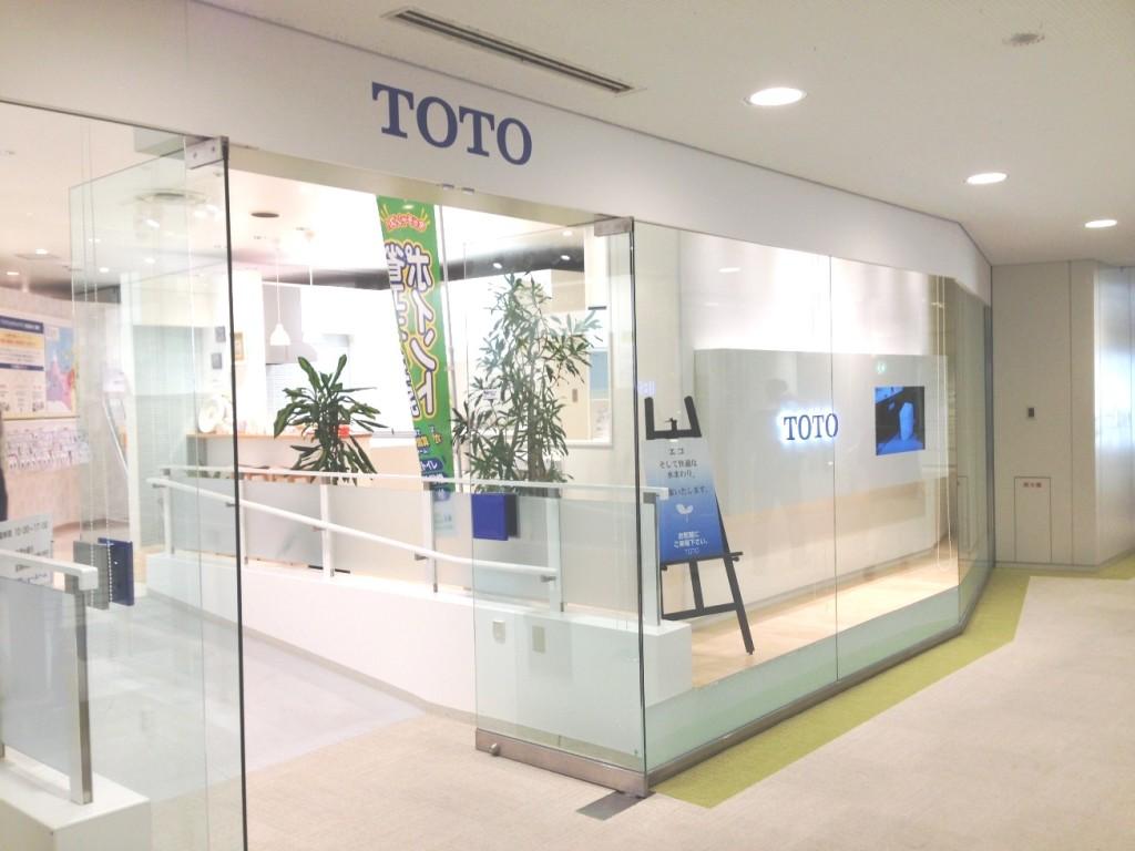 TOTOショールーム入口