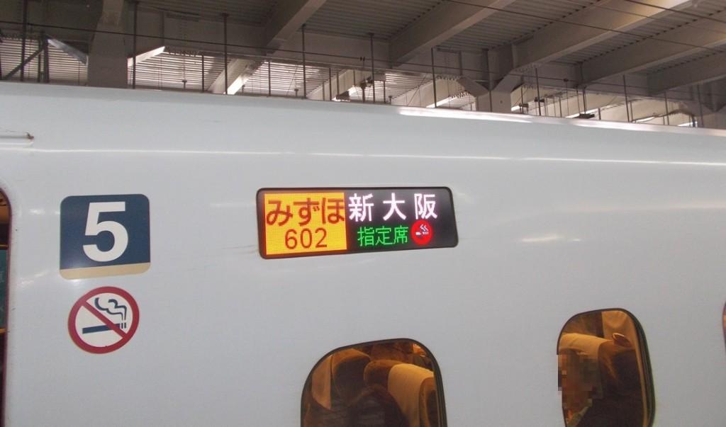 DSCN8666